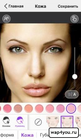 Скриншот Perfect365 для Андроид
