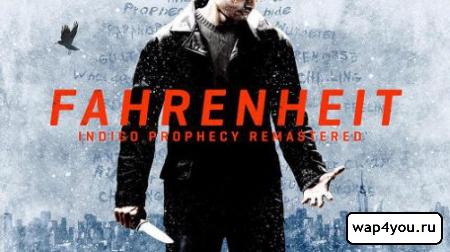 Обложка Fahrenheit: Indigo Prophecy