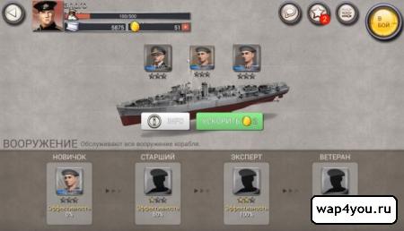Скриншот Navy Field для Android
