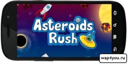 Обложка Asteroids Rush!