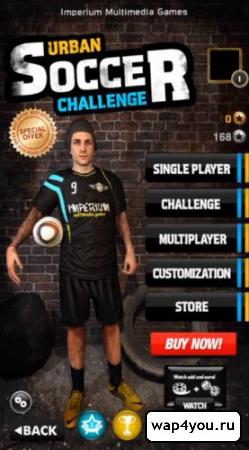 Обложка Urban Soccer Challenge