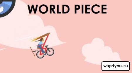 Обложка WORLD PIECE
