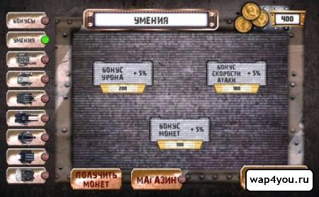Скриншот Tower Defense: Tank WAR для Android