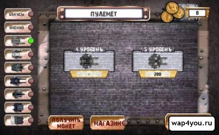 Скриншот Tower Defense: Tank WAR для Андроид