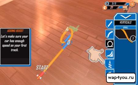 Hot Wheels Track Builder на Андроид