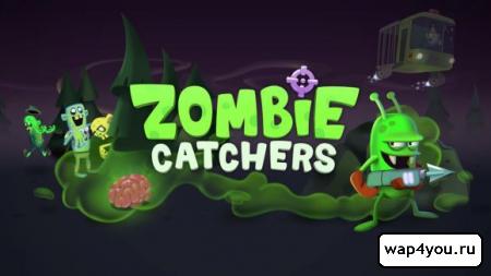 Обложка Zombie Catchers