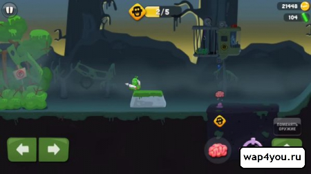 Скриншот Zombie Catchers