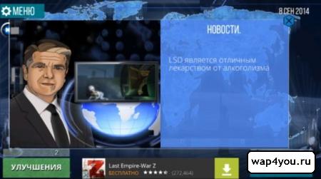 Скриншот X-CORE. Galactic Plague.