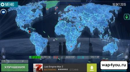Скриншот X-CORE. Galactic Plague