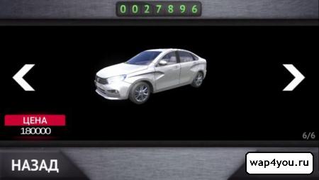 Скриншот Driving Zone на Андроид