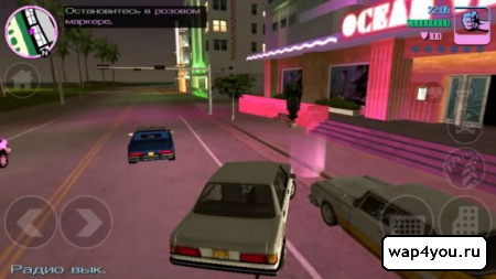 GTA Vice City для Андроид на русском