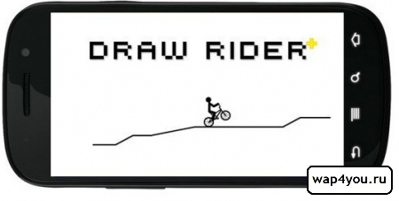 Draw Rider + на Андроид