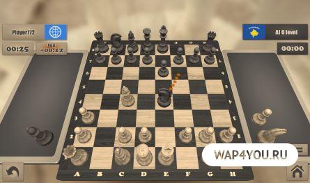 Реальные Шахматы для Android
