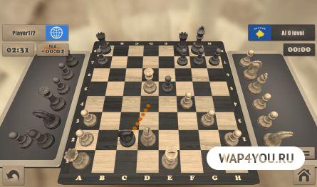 скачать Реальные Шахматы для Android