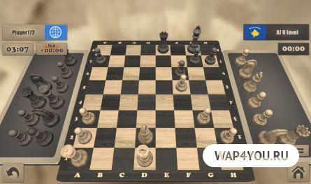 Игра Реальные Шахматы для Андроид