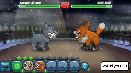 Игра Mutant Fighting Cup 2 для Андроид