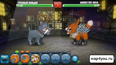 Mutant Fighting Cup 2 на Андроид много денег