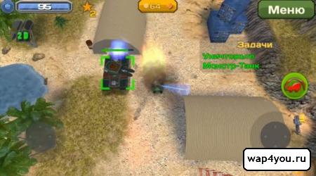 скриншот Ground Operation на Андроид