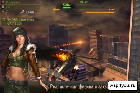 Игра Боевые вертолеты онлайн для Андроид