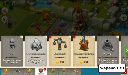 Tribez at War на Андроид бесплатно