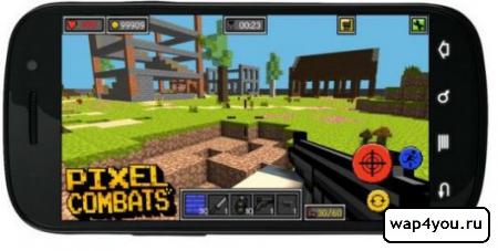 Пиксель Битвы: ружья и блоки