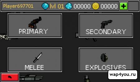 Игра Пиксель Битвы ружья и блоки
