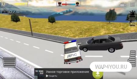Симулятор русского гаишника 3D скачать