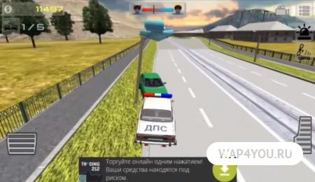 Симулятор русского гаишника 3D скачать игру