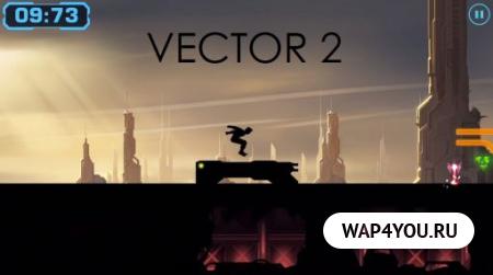 Скачать VECTOR 2