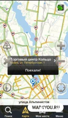 Яндекс Навигатор на Андроид