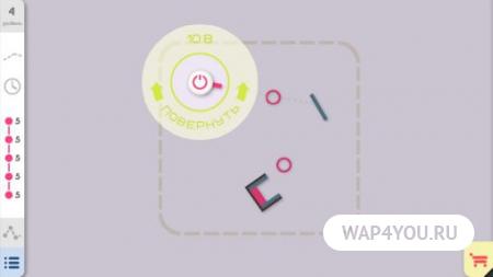 Игра BEAM на Андроид