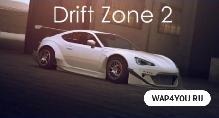 Скачать Drift Zone 2
