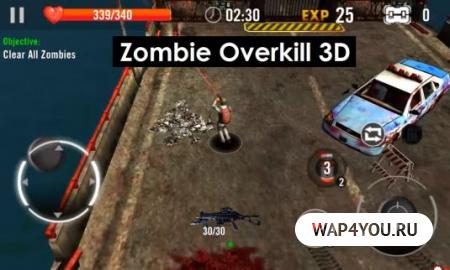 Игра Zombie Overkill 3D