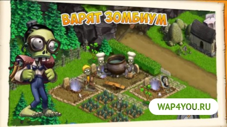 Зомби Ферма на Android