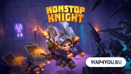 Игра Nonstop Knight