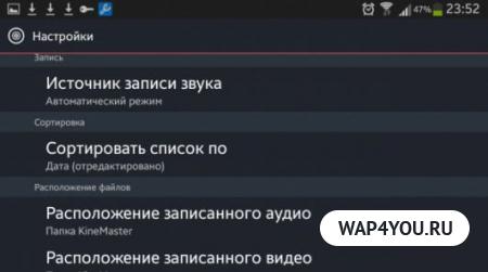 KineMaster Pro для Андроид