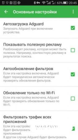 Adguard Premium на android