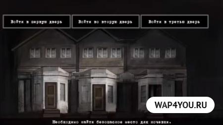Побег от страшных мертвецов для Android