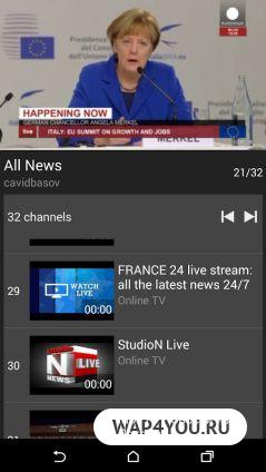 Телевизор на Андроид