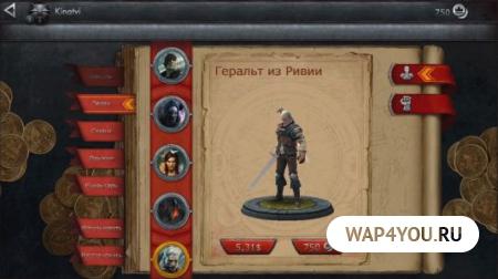 Игра The Witcher Battle Arena