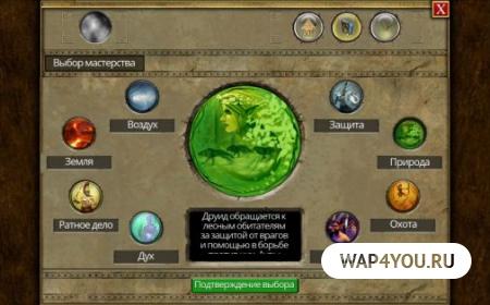 Titan Quest для Android