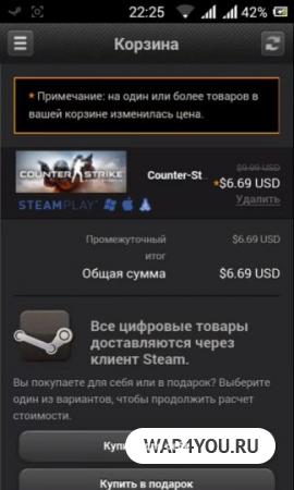 Steam на Андроид
