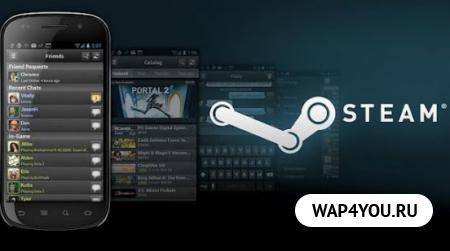 Steam скачать на Андроид