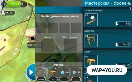 Eden: The Game для Андроид