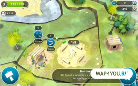 Eden: The Game на Андроид