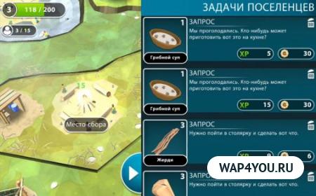 Eden: The Game скачать на Андроид
