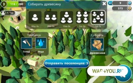 Игра Eden: The Game на Андроид