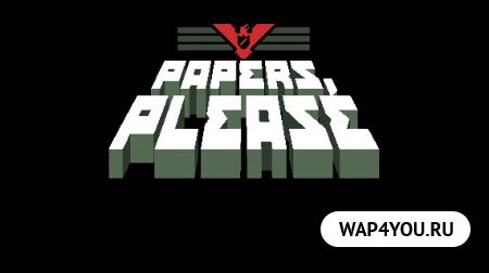 Papers, Please для Андроид