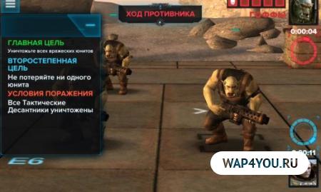 Warhammer 40,000: Regicide скачать для Android