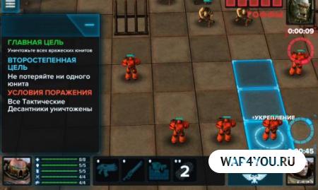 Warhammer 40,000: Regicide для Android